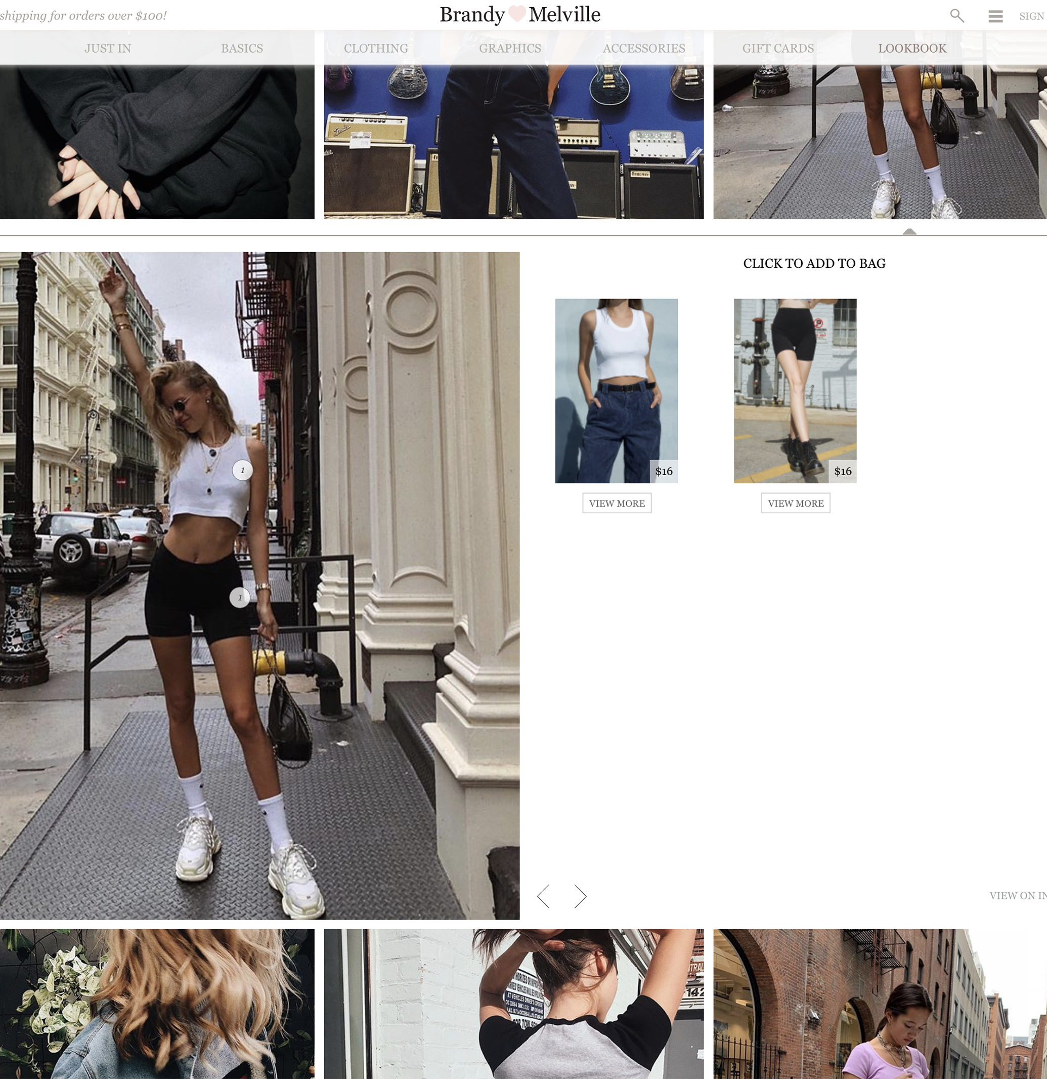 shoplookbook_crop